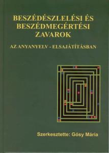 Gosy-szerk_2007